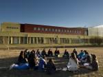 Universidad-de-Magallanes